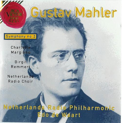 马勒第二交响曲
