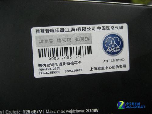 流行音乐利器 爱科技K420耳机重新到货
